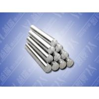 Buy cheap Magnesium alloy Mg billets magnesium rod MG bar magnesium tube ZK60,AZ80 product