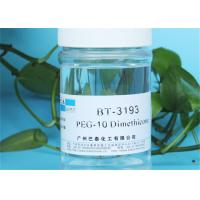 Buy cheap TDS SGS Polyether Silicone Fluid / Low Viscosity Silicone Oil For Skin Care Creams product