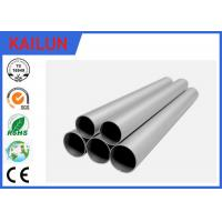 Buy cheap 1 MM Thin Wall Extruded Aluminium Tube With Sand Blasting Craft 30 MM  Dia product