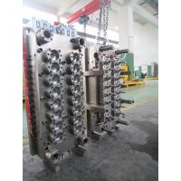 China mould design for short tail preforms wholesale