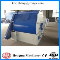 Buy cheap Complete easy operating big profile dual shaft paddle mixer with CE approved product