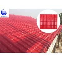 Buy cheap ASA Coated Plastic Heat Insulation Synthetic Tile Roofing Sheet With High Quality product