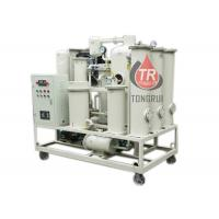 Buy cheap Multifunction Used Engine Oil Recycling Machine With Carbon Steel Material product