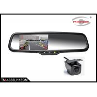 Buy cheap 480 X 272 Resolution Rear View Mirror Camera Recorder With LCD Panel Embedded product
