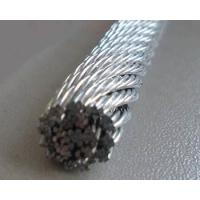 Buy cheap Special non-rotating steel wire rope for XZMP 110 tons QY70K mobile crane from wholesalers