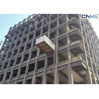 Buy cheap Large Capacity Cantilever Loading Platform , Retractable Loading Platform OEM Available product