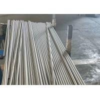 Buy cheap Hot Forged Nitronic 50 Stainless Steel Round Bar Corrosion Resistance 10-500mm product