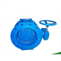 China Double Offset Butterfly Air Pressure Relief Valve 2 inch~36 inch Casting Valves wholesale