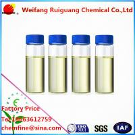 Best pigment printing thickener