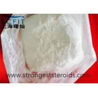 Buy cheap Lornoxicam White Pharmaceutical Raw Powder Anti Inflammation 70374-39-9 product