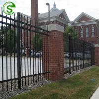 Buy cheap Residential aluminum fence panel and gate product