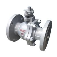 China Industrial Flange Stainless Steel Ball Valve 2pc With Handle Operation on sale