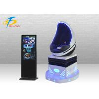 Buy cheap Amusement Park VR Egg Chair With Big Touch Screen One Year Warranty product