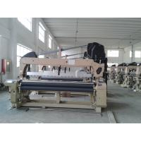 Quality water jet loom for sale