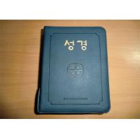 Buy cheap Full Color Custom Bible Printing product