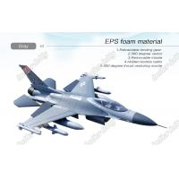 Buy cheap Super F-16 ready to fly RC EDF Jet product