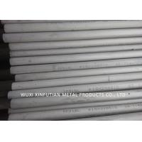 Buy cheap 310S Grade Stainless Steel Seamless Pipe , Decorative Seamless Steel Tube product