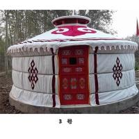 Buy cheap Anti - Snow Yurt Style Camping Tent,  Heat Preservation Mongolian Nomad Tent product