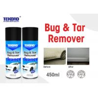 Buy cheap Efficient Bug & Tar Remover , Automotive Spray Cleaner For Cleaning Bird Droppings product