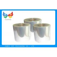 Buy cheap Coated Paper Luxury Packaging Boxes , Empty Chocolate Gift Boxes Packaging from wholesalers