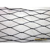 Buy cheap High Quality X Type stainless steel knotted rope safety mesh 304/316L product