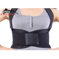 Buy cheap Men And Women Waist Back Support Belt With Double Elastic Orthodontic PP Strips product