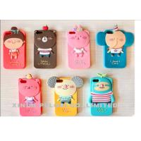 Buy cheap Fashionable 	Soft Clear Mobile Phone Covers Various Colors Customized Design product