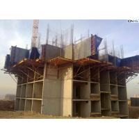 Buy cheap Light Weight Half / Full Tunnel Formwork System Steel Plate Face Panel product