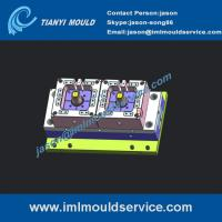 Buy cheap thin wall containers mould design, thin walled moulding with iml, 250g iml container mould product