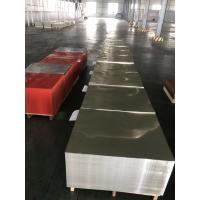 Buy cheap High quality of  Aluminium Sheets Alloy 8011 H14/18  0.18mm to 0.25mm Deep Drawing  for PP Cap product