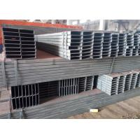 Buy cheap Bridge Structure Galvanized Steel Square Tubing GB/T3091 With 10*10 Mm~800*800 Mm Outer Diameter product