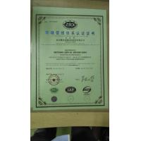 Hangzhou Sunny Energy Science And Technology Co., Ltd Certifications