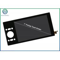 Buy cheap IC S7020 7'' Smart Home Touch Screen With Customized Cover Glass product