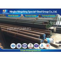 Buy cheap Transmission Parts Solid Alloy Steel Bar JIS SCr440 Turned / Peeled Surface product