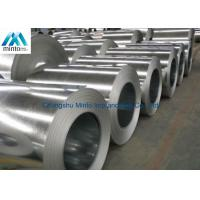 Buy cheap AISI DIN Aluminium Zinc Coated Steel Hot Dipped Prime Galvalume Steel Coil product