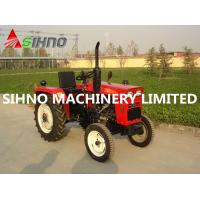 Buy cheap XT120 Wheeled Tractor product
