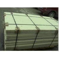 Buy cheap PP Sheet with White. Grey Color product