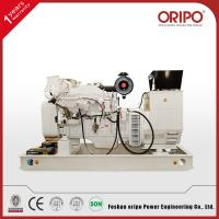 Quality Low Fuel Consumption Low Noise 30kw Compact Diesel Generator for sale