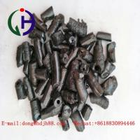 Buy cheap High temperature Softening Point 110 -115 centigrate degree coal tar pitch granule supplied from Handan from wholesalers