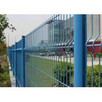 Buy cheap Powder Sprayed Curved Metal Garden Mesh Fencing Multicolor Available product