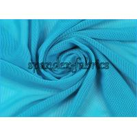 Buy cheap Uber Stretchable Performance Fabric Power Mesh Fabric for Pantyhose And Bras product