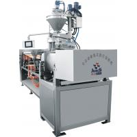 Buy cheap Compress Automatic Vacuum Packaging Machine Prevent Oxidation Occurs Food Spoilage product