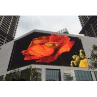 Buy cheap High Definition P5 Led Advertising Display RGB Waterproof Large Visibility Angle product