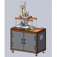 Buy cheap Semi-Automatic KN95 Mask Production Line product