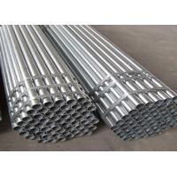 Buy cheap Thick Wall Seamless Black Steel Pipe High Pressure With Plastic Caps 3m - 8m product