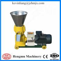 Buy cheap High capacityhome use mini flat die wood pellet machine with CE approved product