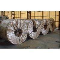 Buy cheap 201 Stainless Steel Cold Rolled Coil product