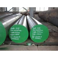 Buy cheap Wholesale supply 4140 round bar steel product