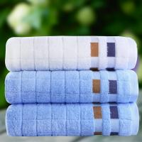 Buy cheap 100% Cotton 30x70cm Solid Plaid Dyed Jacquard Design Family Face Towels Hair Towel Wash product