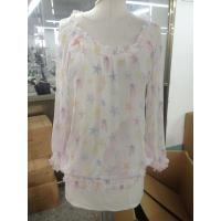 Buy cheap silk blouse  100%silk product